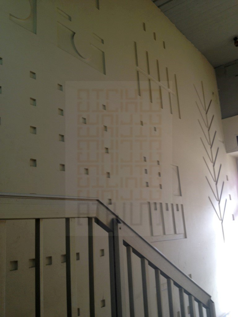 The wall from the stairs of the HLA building